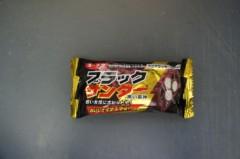 川島けん 公式ブログ/[morning]無性に甘いモノが食べたくなるじゃん。 画像1