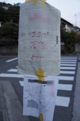 川島けん 公式ブログ/【Life@空と雲】本日の夕焼け 画像3