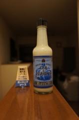 川島けん 公式ブログ/[Lunch]小松菜とタコのガーリックソースパスタ 画像1