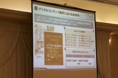 川島けん 公式ブログ/昨日のまとめ 画像1