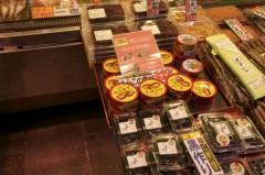 川島けん 公式ブログ/【日本の車窓から】加賀百万石・金沢へ 4 画像3