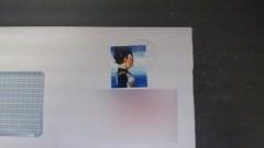川島けん 公式ブログ/2月はじめです。 画像3