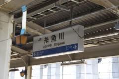 川島けん 公式ブログ/【日本の車窓から】長野駅へ向かいます。4 画像1