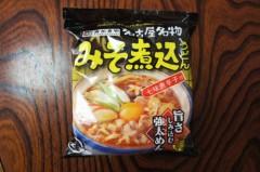 川島けん 公式ブログ/[Lunch]寿がきや:みそ煮込みうどんと親子丼。 画像1