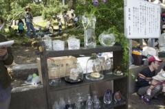 川島けん 公式ブログ/葉山芸術祭 ガラス工房さん 画像1