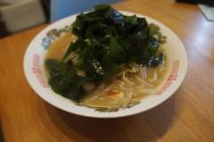 川島けん 公式ブログ/[Lunch]わかめもやし味噌ラーメン。 画像1