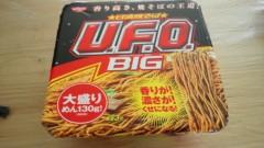 川島けん 公式ブログ/[Lunch]U.F.O.BIG!  画像1