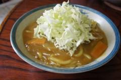 川島けん 公式ブログ/[Lunch]カレーうどん 画像1
