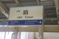川島けん 公式ブログ/【日本の車窓から】長野駅へ向かいます。2 画像3