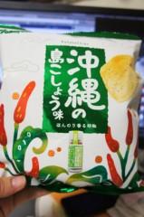 川島けん 公式ブログ/週末食 画像3