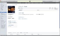 川島けん 公式ブログ/【jat.or.jp】高倉亜樹さんの楽曲、配信開始してます。 画像1