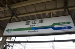 川島けん 公式ブログ/【日本の車窓から】長野駅へ向かいます。5 画像1