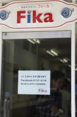 川島けん 公式ブログ/【日本の車窓から】加賀百万石・金沢へ 3 画像1