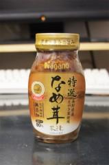 川島けん 公式ブログ/[Lunch]適当でした。 画像2