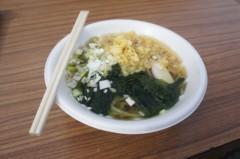 川島けん 公式ブログ/[Lunch]猿島わかめうどん(くりはま花の国にて) 画像1