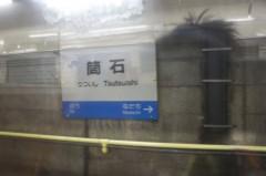 川島けん 公式ブログ/【日本の車窓から】長野駅へ向かいます。4 画像3