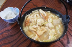 川島けん 公式ブログ/[Lunch]鶏団子味噌煮込みうどん。 画像1