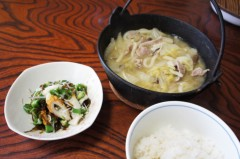 川島けん 公式ブログ/[Lunch]味噌煮込みうどん。 画像1