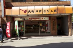 川島けん 公式ブログ/【日本の車窓から】加賀百万石・金沢へ 5  画像2