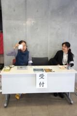 川島けん 公式ブログ/[Live]インドラ・グルン来日25周年ライブ&パーティ 画像3