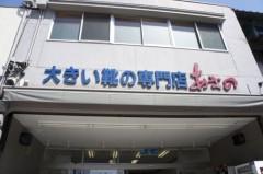 川島けん 公式ブログ/【日本の車窓から】加賀百万石・金沢へ 3 画像2