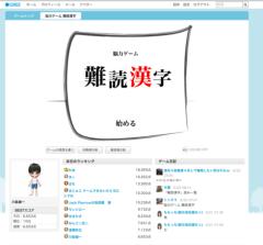 川島けん 公式ブログ/10位!夜中だからだね。 画像1