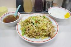 川島けん 公式ブログ/[Lunch]肉野菜炒め定食 画像1