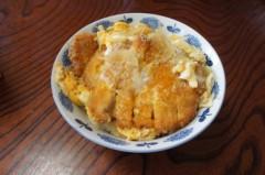川島けん 公式ブログ/[Lunch]カツ丼 画像1