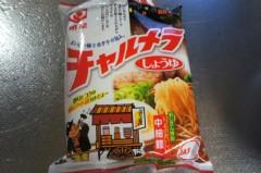 川島けん 公式ブログ/[Lunch]野菜入りインスタントラーメン 画像1