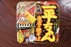 川島けん 公式ブログ/[Lunch]夜店の焼きそば 一平ちゃん、温玉のせ。 画像1