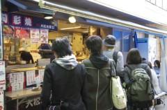 川島けん 公式ブログ/【日本の車窓から】加賀百万石・金沢へ 6 画像2