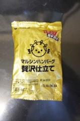 川島けん 公式ブログ/[Lunch]適当でした。 画像1