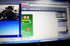 川島けん 公式ブログ/【平成22年度総務省テレワーク実証実験】実際の作業風景 画像2