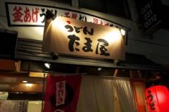 川島けん 公式ブログ/【日本の車窓から】加賀百万石・金沢へ 9 画像1