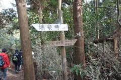 川島けん 公式ブログ/【旅】逗子から鎌倉。山歩き 画像1