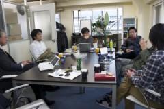 川島けん 公式ブログ/会議・会議・会議! 画像1