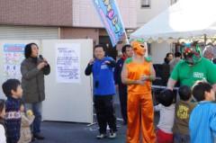 川島けん 公式ブログ/[TV]行列のできる法律相談所に友人が出てた。 画像1
