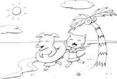 川島けん 公式ブログ/[Lunch]失敗したカツ丼。 画像1