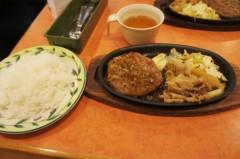 川島けん 公式ブログ/[Lunch]今日も横須賀中央でランチ。 画像1