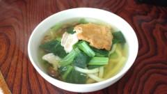 川島けん 公式ブログ/[Lunch]きつね肉うどん。 画像1