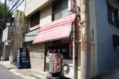 川島けん 公式ブログ/[Lunch]ともえ食堂・味噌ラーメンと餃子 画像1