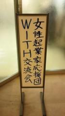 川島けん 公式ブログ/[works]渋谷〜横須賀 画像1