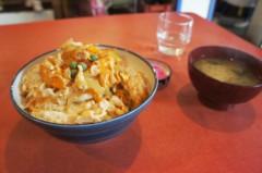 川島けん 公式ブログ/[Lunch]山海亭・かつ丼 画像1