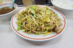 川島けん 公式ブログ/[Lunch]肉野菜炒め定食 画像2