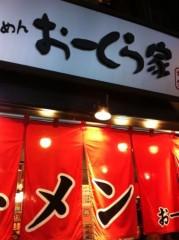 Act 公式ブログ/とんこつ味噌ラーメン☆ 画像1