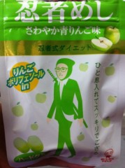 Act 公式ブログ/玉澤飯(笑) 画像1