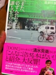 Act 公式ブログ/本買ってきたヾ(@⌒ー⌒@)ノ 画像1