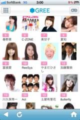 Act 公式ブログ/芸能TOPより 画像2