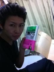 Act 公式ブログ/本買ってきたヾ(@⌒ー⌒@)ノ 画像2