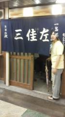 Act 公式ブログ/京橋はえぇとこでっせ 画像2